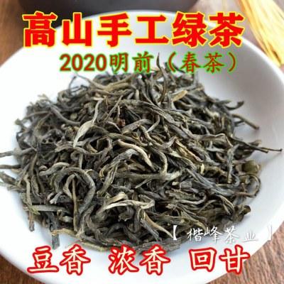 绿茶 明前手工绿茶 春茶浓香 豆香高山云雾绿茶 500g散装
