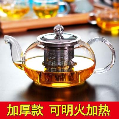 不锈钢过滤玻璃茶壶家用煮泡茶壶耐热高温玻璃水壶小号花茶壶茶具