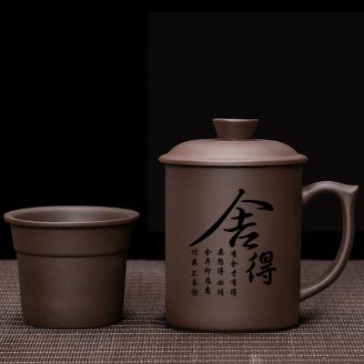 宜兴紫砂杯大容量纯手工陶瓷办公室水杯过滤泡茶带盖杯子定制刻字
