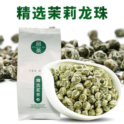 茉莉花茶新茶茉莉白龙珠【特级】茉莉花茶叶浓香型茉莉龙珠花草茶