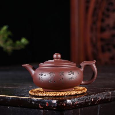 宜兴紫砂壶飞把壶手工茶壶320cc包邮
