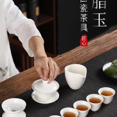 羊脂玉瓷茶具套装/功夫茶具套装/白瓷茶具套装/陶瓷茶具套装/茶具包邮