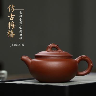 宜兴紫砂壶仿古梅桩茶壶手工茶壶280cc包邮
