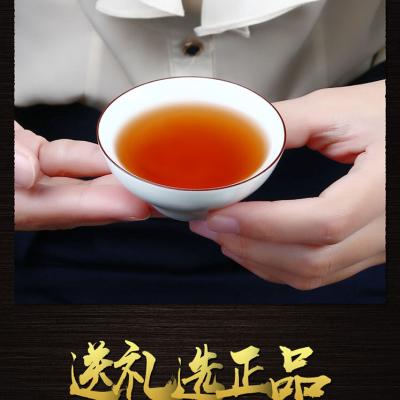 大红袍茶叶武夷山大红袍正宗肉桂水仙500g散装礼盒特价口感好浓香型乌龙