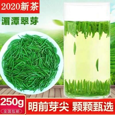 雀舌绿茶湄潭翠芽明前特级2020新茶散装贵州茶叶浓香型高山茶叶