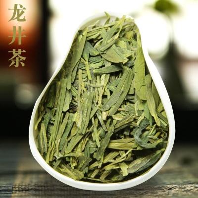 2020年西湖明前龙井绿茶 杭州龙井新春茶牛皮纸装 罐装250克