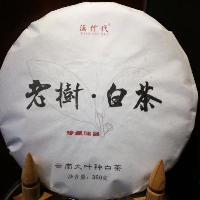 2019年云南老树白茶 不炒不揉 老白茶花蜜香 超级甜 单片360克