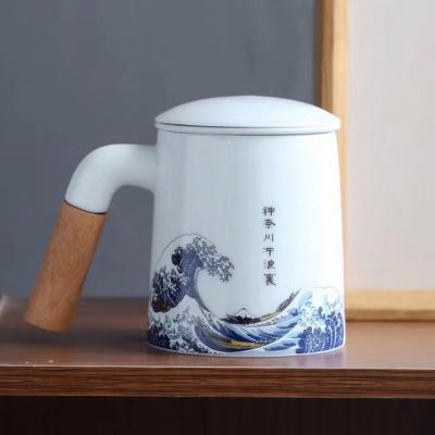 茶水分离杯/陶瓷茶杯/领导杯/茶杯/茶具