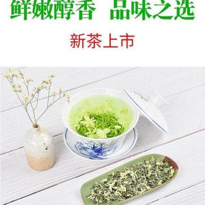 2021新茶炒花碧潭飘雪 高档浓香型茉莉花茶叶特级四川嫩芽花茶500g