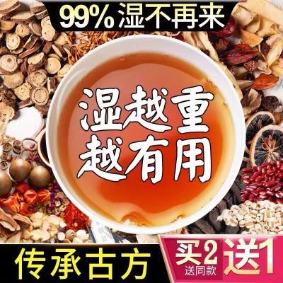 祛湿茶体内除湿气重排毒健脾去湿气红豆薏米芡实茶男女养颜养生茶