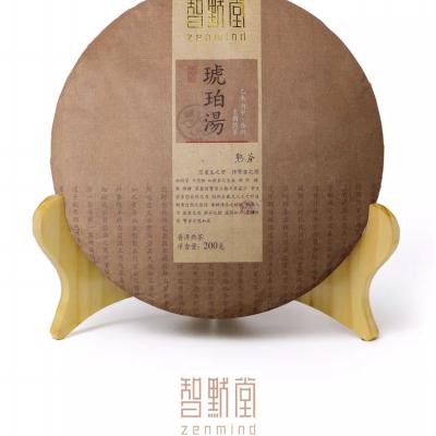 2018年 熟茶 琥珀汤 版纳·勐海·老树·乙末/丙申春·一口料