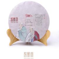 2018春 十年心 紫红 版纳·古六大茶山·莽枝·古树·纯料