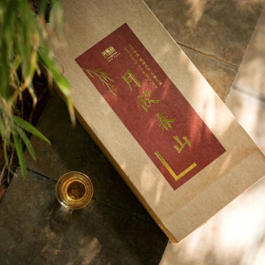 2019年 十年心 【月饮春山】 特制竹筒茶·版纳·古树·纯料