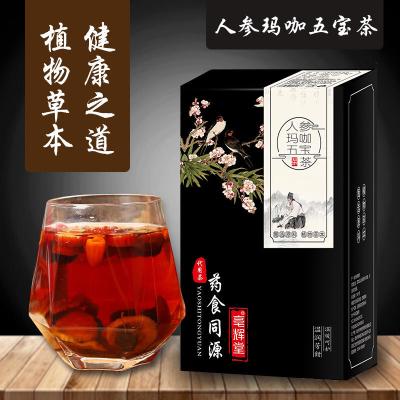 人参五宝茶男人茶红枣枸杞养身肾茶八宝花茶组合养生滋补