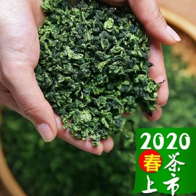 新茶乌龙茶铁观音茶叶 安溪铁观音茶 乌龙茶 浓香铁观音30包 250克