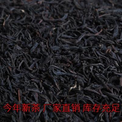2020福建红茶 武夷山红茶正山小种袋装茶叶500克