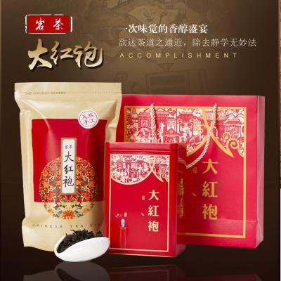瑞华精选大红袍茶叶春茶新茶礼盒装250g罐装武夷岩茶肉桂乌龙茶叶