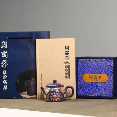 国工佳作鉴藏【珐琅彩-德钟】泥料:家藏矿原老紫泥.230cc