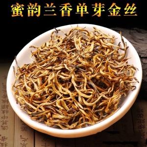 明前春茶 云南滇红茶 A级纯单芽 金丝茶叶 功夫古树茶500克