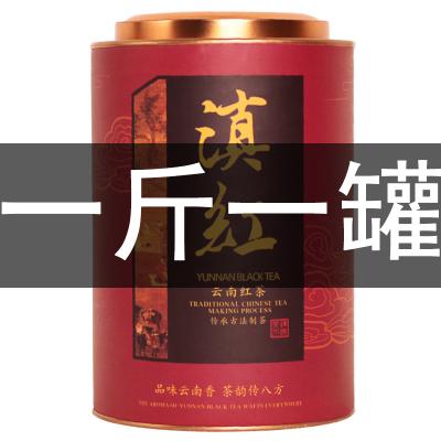 云南滇红茶特级浓香型凤凰镇红茶散装古树茶凤庆工夫红茶叶