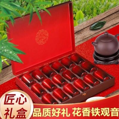茶叶铁观音2020新茶特级浓香型参赛兰花香安溪茶叶高档礼盒装送礼