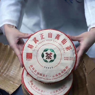 2020年福海易武绿星星再现 357g/片 正品保证