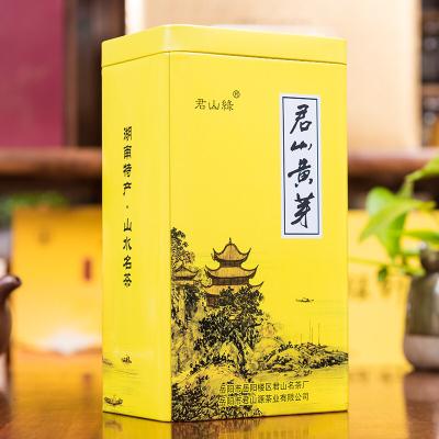 2020年新茶君山黄芽嫩芽银针 岳阳黄茶 微发酵茶 浓香 125克/罐