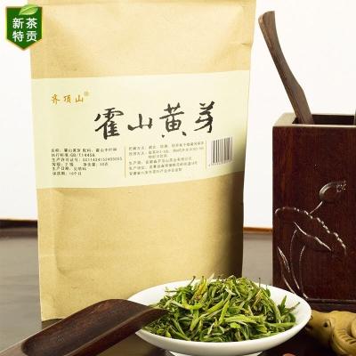 2020春茶 霍山黄芽 安徽名茶 微发酵茶叶 口感醇和 100克