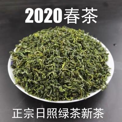 正宗日照绿茶2020新茶特级散装高山云雾绿茶板栗香浓香型500g包邮