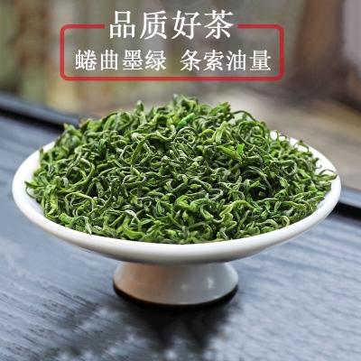 露天头采日照绿茶2021新茶特级春茶无公害茶叶浓香型茶500g罐装