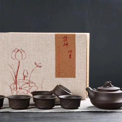 紫砂茶具套装/黑陶茶具套装/功夫茶具套装