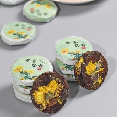 新品上市. 菊花白茶,一斤2罐主要有疏风、清热、明目、消炎作用