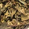 2018年中茶翡翠白菜(生茶)357克/饼