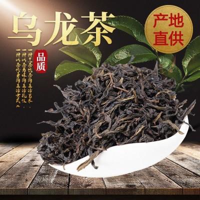 乌龙茶肉桂茶叶浓香型小罐茶特级饮品高档送礼提神冲泡泡茶散装