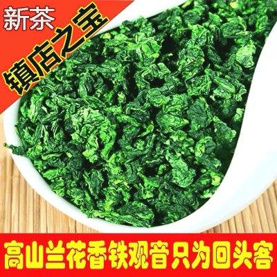 新茶安溪高山兰花香铁观音春茶浓香型特级散装500g乌龙茶叶