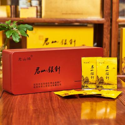君山银针 小袋烟条便携装 头采茶 湖南特产 岳阳黄茶礼盒 125克/罐