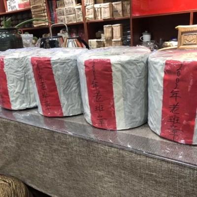 2002年老班章龙柱  熟茶 3000克/个