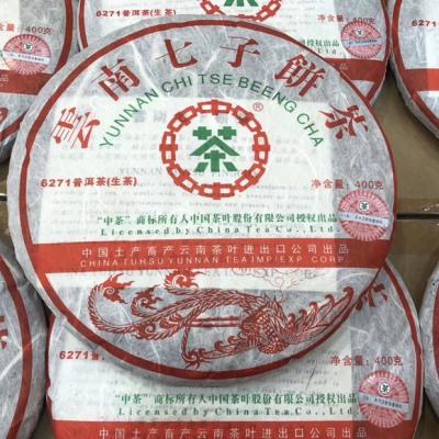 2006年中茶6271生饼 400克/片