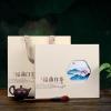 福鼎白茶 2012年 350g 荒野老白茶