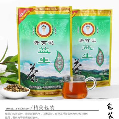 网红,益生茶,二包X456克,