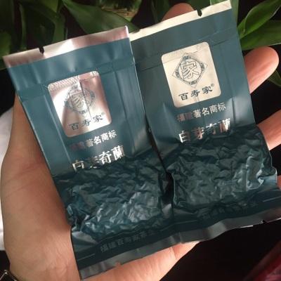 白芽奇兰茶叶福建平和平和特产高火暖胃浓香型500g白牙奇兰散装