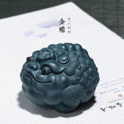 紫砂茶宠手工制作金蟾纳福