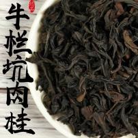 武夷牛栏坑肉桂正岩大红袍特级肉桂礼盒装浓香型新茶叶散装500g