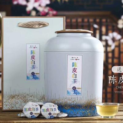 陈皮白茶藏香小饼茶  高山 贡眉