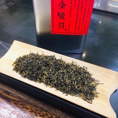 2020新茶金骏眉红茶 浓香型蜜香黄芽罐装 正宗武夷山红茶 200克