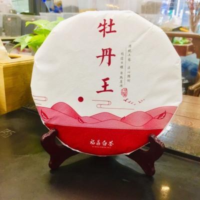 2020年高级白牡丹 特级福鼎白茶 磻溪大毫种 核心产区 300克/饼