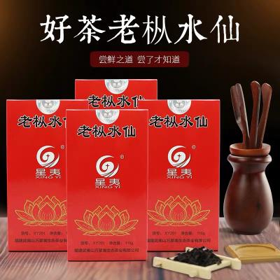 星夷老枞水仙 茶叶散装 武夷岩茶大红袍浓香型 5盒共550克90元