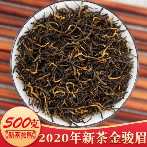 2020年新茶武夷山红茶桐木关金骏眉装蜜香500g牛皮纸袋装