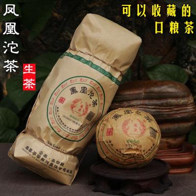 凤凰沱茶,2017年,100克一个。500克一条。