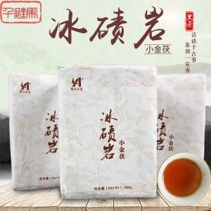 冰碛岩小金茯黑茶,540克三砖,价格为三砖。每砖180克小砖。^_^